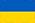Українська версія
